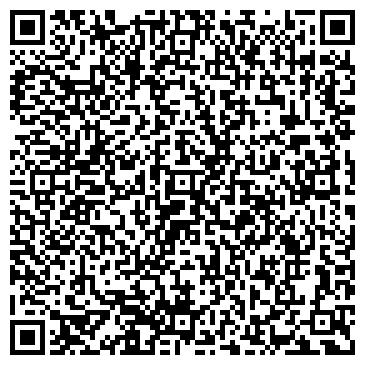 QR-код с контактной информацией организации МраморСити (MramorCity), ОАО