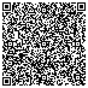 QR-код с контактной информацией организации Отменное литье, ООО