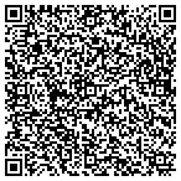 QR-код с контактной информацией организации Ост Постер, ООО СП