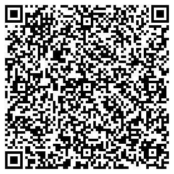 """QR-код с контактной информацией организации """"Опава"""""""