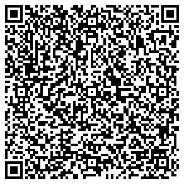 QR-код с контактной информацией организации Корвин Студио, ООО