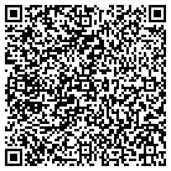 QR-код с контактной информацией организации Хоромы, ЧП