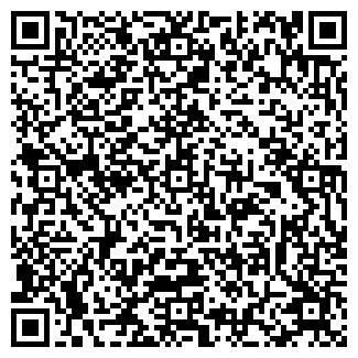 QR-код с контактной информацией организации Акса, ЧП