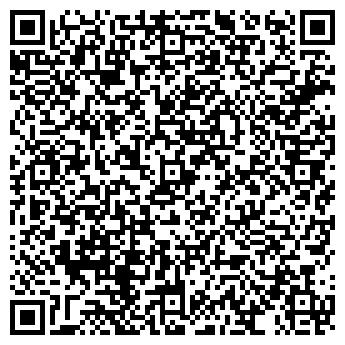 QR-код с контактной информацией организации СВЖ, ООО ПКФ