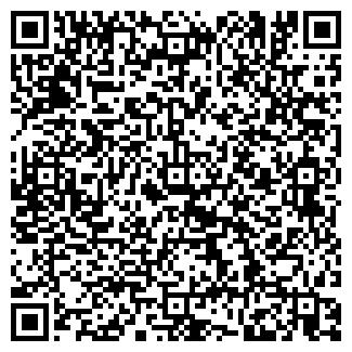 QR-код с контактной информацией организации Принадлежности туриста, ЧП