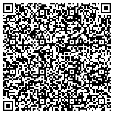 QR-код с контактной информацией организации Конструкторское бюро Сириус, ООО