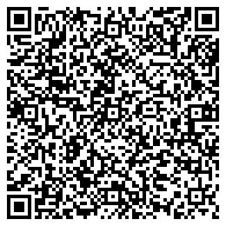 QR-код с контактной информацией организации Приятель, ЧП