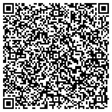 QR-код с контактной информацией организации Кристалист, ПАО