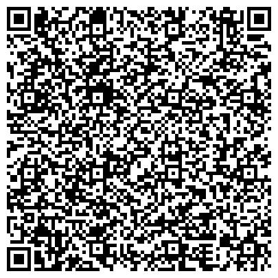 QR-код с контактной информацией организации Эксклюзив рил голд, ЧП (Exclusive Real Gold)