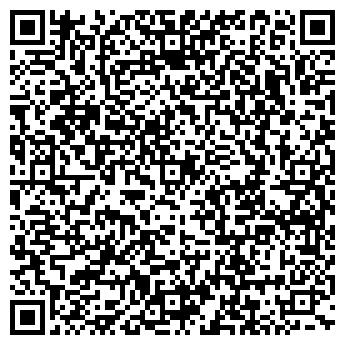 QR-код с контактной информацией организации Рута,ЧП