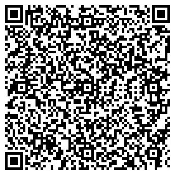 QR-код с контактной информацией организации Спринг Стар, ООО