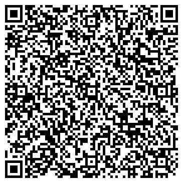 QR-код с контактной информацией организации АрКос, ЧП ( Аrkos )