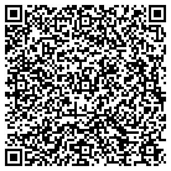 QR-код с контактной информацией организации Интербокс, ООО