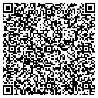 QR-код с контактной информацией организации Ультра-Дизайн, ООО
