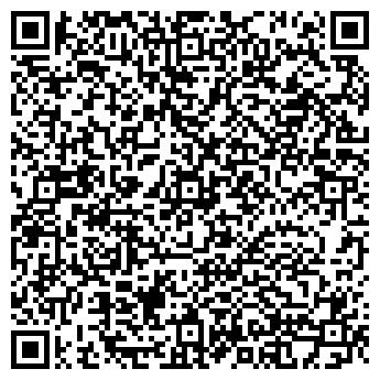 QR-код с контактной информацией организации Аргентум, ГП