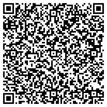 QR-код с контактной информацией организации Дацков, ФОП
