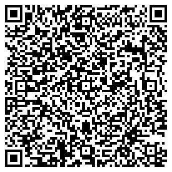 QR-код с контактной информацией организации Ступка, ЧП