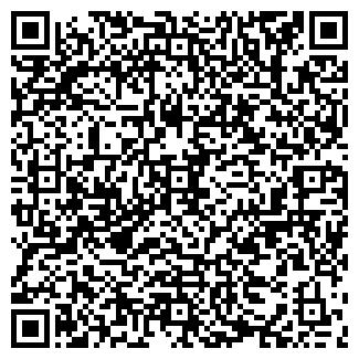 QR-код с контактной информацией организации АЭРОСТИЛЬ ПК