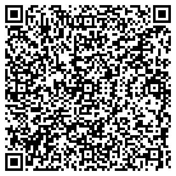 QR-код с контактной информацией организации МОСКОВСКИЙ СТИЛЬ