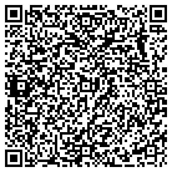 QR-код с контактной информацией организации Рута Украина, ООО