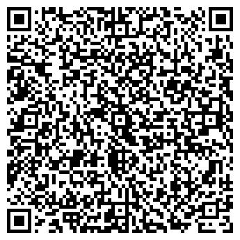 QR-код с контактной информацией организации Таханова Ж.Е, ИП