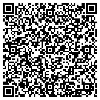 QR-код с контактной информацией организации ПИОНЕР КП