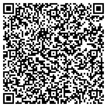 QR-код с контактной информацией организации Студент, ТОО