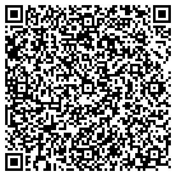 QR-код с контактной информацией организации Геоскан BOSCH,ТОО