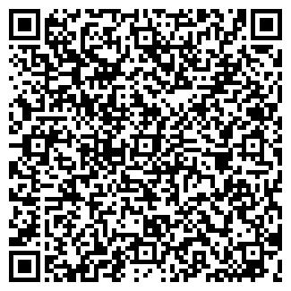 QR-код с контактной информацией организации Ламэд, ТОО