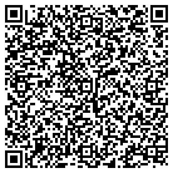 QR-код с контактной информацией организации Чистюля-Cleane, ТОО