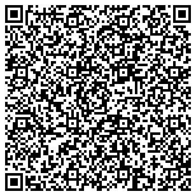 QR-код с контактной информацией организации ИнтерPresent (Презент), ТОО