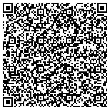 QR-код с контактной информацией организации Алтын Орда Ювелирный Центр, ИП