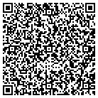 QR-код с контактной информацией организации Sansi (Санси), ТОО