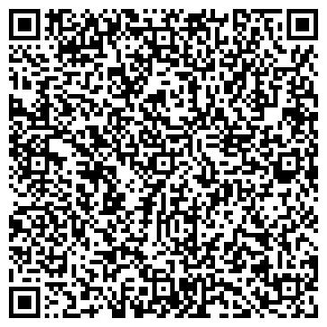 QR-код с контактной информацией организации Смарагд, ТОО
