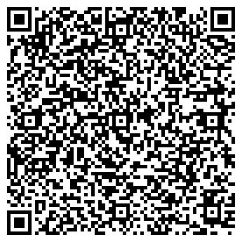 QR-код с контактной информацией организации ООО Ювелирное производство