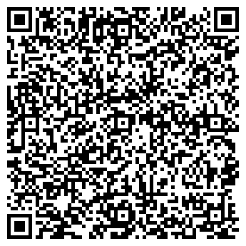 QR-код с контактной информацией организации ИП BINK MEDIA