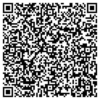 QR-код с контактной информацией организации Павлуша