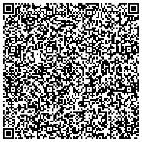 """QR-код с контактной информацией организации Интернет-магазин """"Бамбино""""- Детская одежда высокого качества Бемби, Лютик, Робинзон, Gusti и другие"""