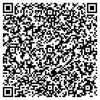 QR-код с контактной информацией организации Трубчик О.Н., ИП