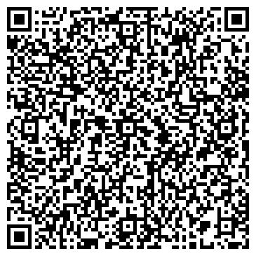 QR-код с контактной информацией организации Интер, ОДО ПК