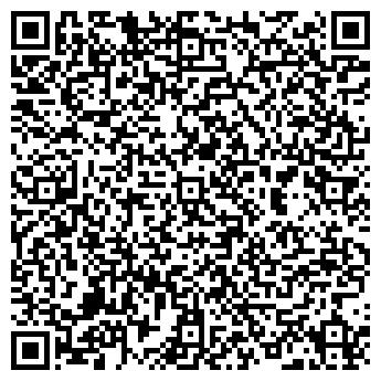 QR-код с контактной информацией организации Американ шоп