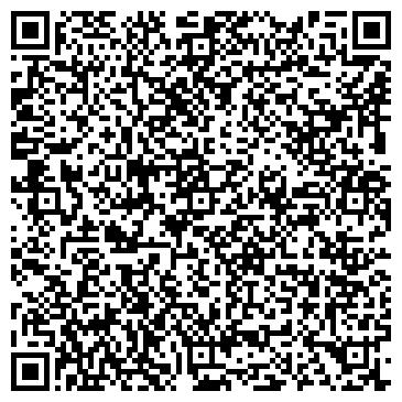 QR-код с контактной информацией организации Дакуко С. А., ИП