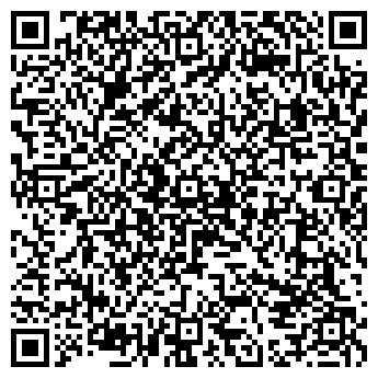 QR-код с контактной информацией организации Белаквилон, ОДО