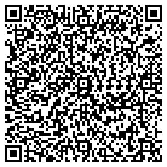 QR-код с контактной информацией организации ООО БИЗНЕС ПРОДАКШ