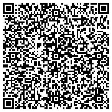 QR-код с контактной информацией организации Таркан В. А. (Ночное свечение), ИП