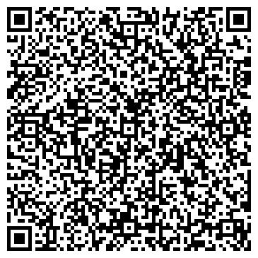 QR-код с контактной информацией организации Конструктив Компьютерс, ООО