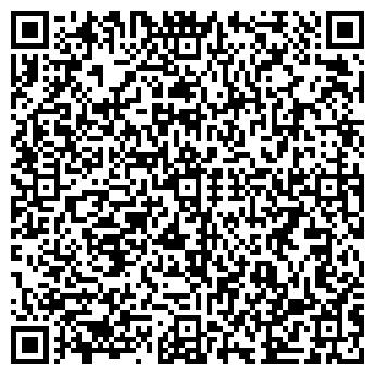 QR-код с контактной информацией организации Айти-тай, ООО