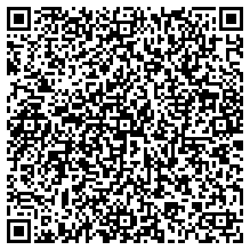 QR-код с контактной информацией организации Детские игрушки, ЧП