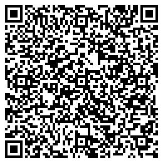 QR-код с контактной информацией организации Hot-A, ЧП