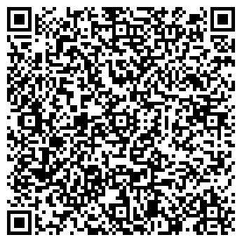 QR-код с контактной информацией организации Еврокидс, ЧП
